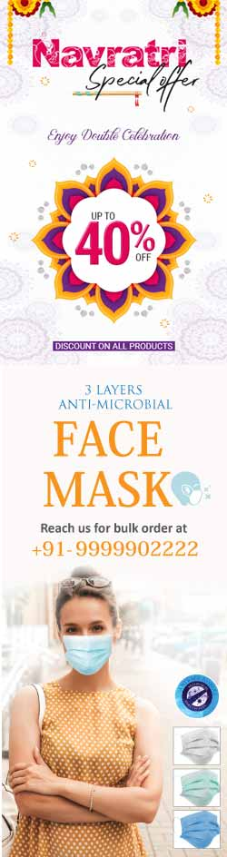 hygienic-face-mask
